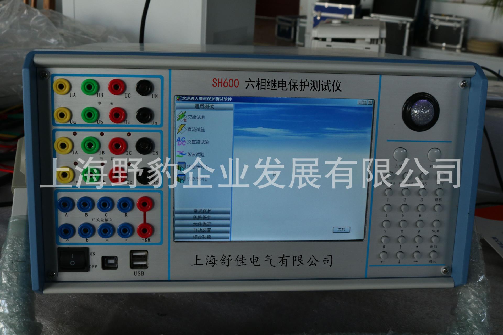 供应微机继电保护测试仪 六相继电保护试验装置