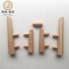 厂家直销家具实木脚 五件套家具圆形木脚 木工艺品圆形家具木脚