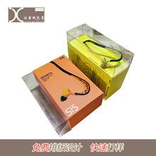 廠家定制2019新款創意耳機盒包裝盒 入耳式運動耳機包裝盒定做