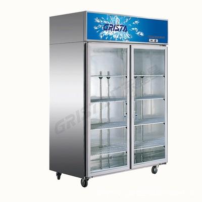 【格林斯达】星星E系玻璃门展示柜饮料柜冷饮展示冰箱