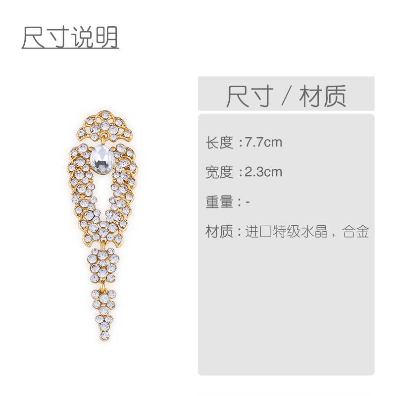Imitated crystal&CZ Fashion Tassel earring  (Alloy)  Fashion Jewelry NHAS0470-Alloy