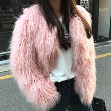 2020秋冬季新款韓版仿灘羊毛中長款女裝長毛毛皮草外套加厚大衣