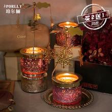 买2送1进口精油香薰蜡烛杯香氛蜡烛礼盒无烟蜡烛熏香蜡烛浪漫