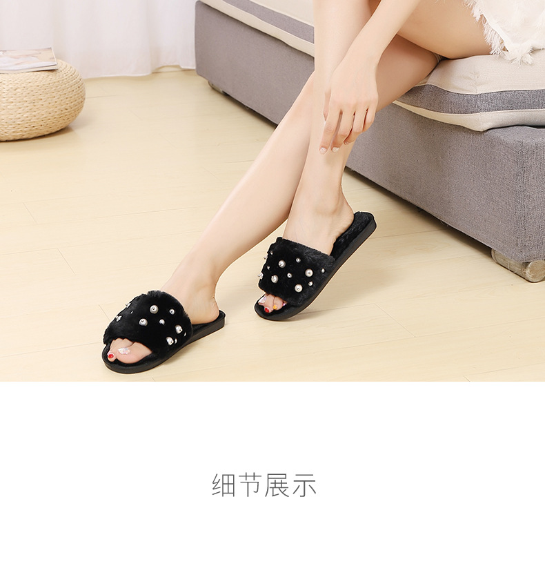 new cotton pearl plush slippers NSPE9987