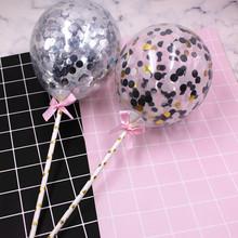 告白气球蛋糕插签ins气球 5寸亮片气球套装  送托纸棒蝴蝶结