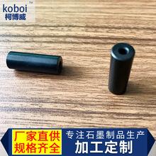 柯博威非标定制石墨轴承高纯高密度 优质耐高温耐磨O型润滑石墨环