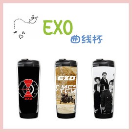 EXO regular 5 series Zhang Yixing Bian Boxian Wu Shixun curve cup with water stainless steel double layer