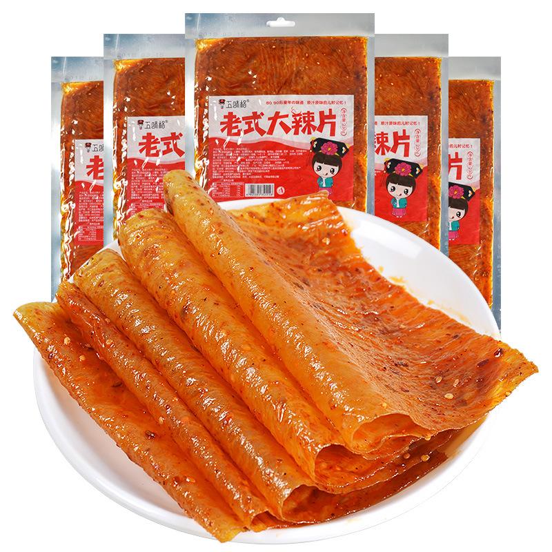 五味格 老式大辣片80后怀旧零食小吃手撕素肉豆腐皮辣条特产批发