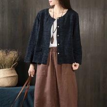 秋季复古中国风棉麻提花长袖小开衫宽松短款薄外套亚麻女文艺外搭