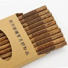 Sáng tạo mới gỗ đàn hương đỏ chữ cánh đũa gỗ đũa may mắn mỗi năm có hơn 10 cặp đóng hộp Đũa