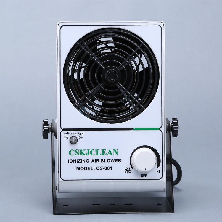 厂家直销CS-001离子风机 单头离子风机 消除静电离子风机