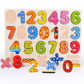 Wooden hand grab puzzle 1-3 years old 2 baby 4 number 6 boys and girls early childhood education children's educational toys