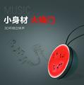 新款音乐无线蓝牙Mini小巧便携?#20132;?#22806;水果小音响手机重低音炮