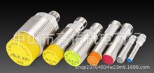 JEC溫控器T990-701000
