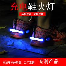 Running Light USB Sạc led Light Shoe Clip Light Thể thao ngoài trời Đêm Chạy Light An toàn Flash Cảnh báo Light Wholesale Đèn xe đạp