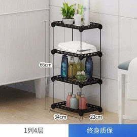 Bathroom kitchen shelf mobile beauty bed head floor cart to receive bedroom can be sewn vegetables