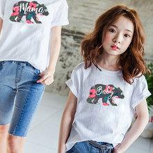 欧美母女装2019夏短袖t恤MAMA熊亲子装亚马逊爆款亲子服海外代发