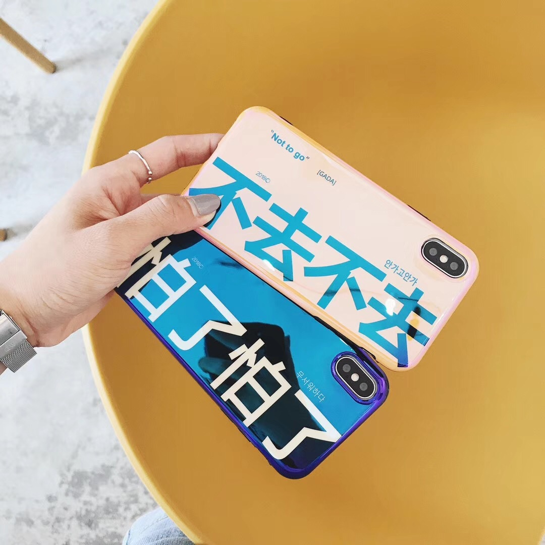 Literature and art are not afraid of Apple x mobile phone case for text iPhone8 silicone 7p couple models 6s all-inclusive soft shell