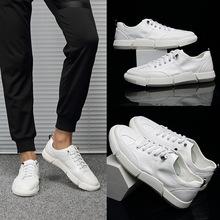 秋季男式板鞋新款男单鞋韩版学生板鞋时尚百搭运动休闲鞋珍珠小白
