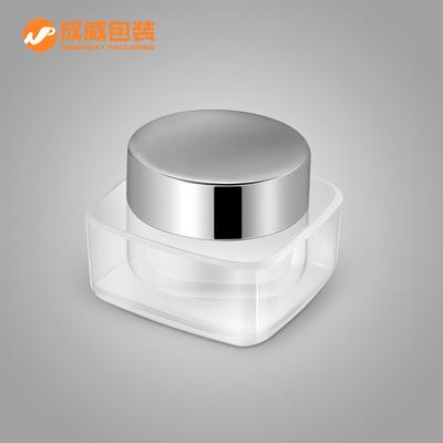 化妆品包装厂家直供方形圆角透明PS塑料膏霜瓶高档化妆品包材