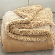 紫色毛毯美容床旅行毯子處理秋冬季純色珊瑚絨男生款婚慶雙面加厚