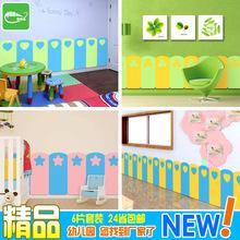 幼儿园防撞墙贴儿童乐园早教中心自粘墙围宝宝卧室墙壁泡沫垫软包