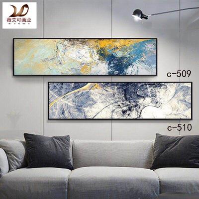 L框微框床头画现代简约装饰画卧室床头装饰画新中式客厅背景挂画