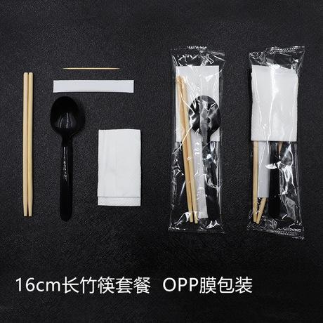 Đặt gia đình bốn nhà sản xuất tùy chỉnh đũa dùng một lần bộ đồ ăn bộ dao kéo gói takeaway Bốn tác phẩm đũa Đũa