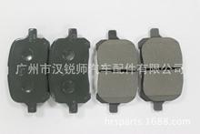 04465-33180适用于丰田凯美瑞MARK汽车雷克萨斯前刹车片刹车皮