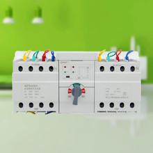 正品 正泰 雙電源自動轉換開關 NZ7B-63H/4A CB級雙電源開關