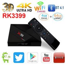 高配置X99 机顶盒 安卓7.1 网络播?#29260;?RK3399 4GB/64GB 带Type-C