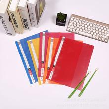 厂家批发韩版两孔A4文件夹 办公用品PP资料册档案整理塑料文件夹