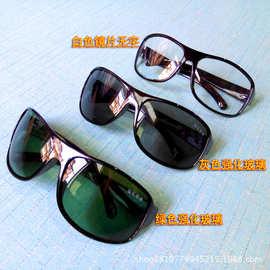 男士强化玻璃太陽镜批发 护目平镜 電焊勞保眼鏡 鋼化玻璃眼鏡