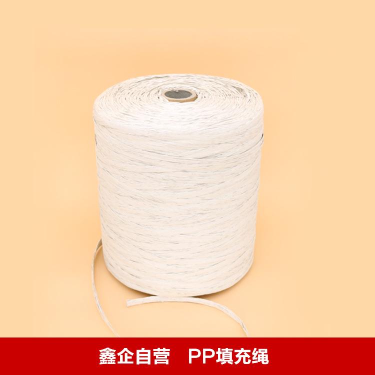 聚丙烯PP网状电线电缆填充绳 充麻 阻燃 加捻 加工定制 工厂现货