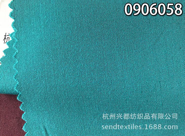 0906058人棉平纹4