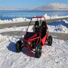 雪地摩托车价格   雪地悠波球厂家  四驱沙滩车    漂移车