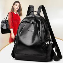 新款女包韩版潮女士PU双肩包时尚百搭休闲旅行背包PU皮包包