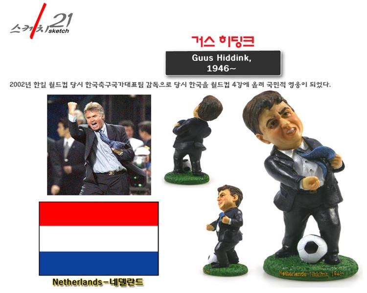 可代销仿真人树脂工艺品 纪念品创意摆件 足球教练希丁克人物摆件