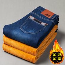 Quần Jeans nam thời trang, thiết kế đơn giản, phong cách cá tính