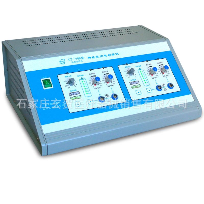 耀洋康达神经肌肉电刺激仪低频治疗仪理疗仪脉冲电疗机KT-90B