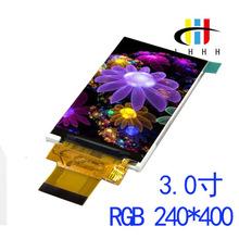 3.0寸显示屏 240*400液晶彩屏 RGB接口40PIN通用TFT-LCD 可定制