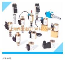 EATON螺纹插装阀02-170772PRV12-12-S-0-50 02-174622PRV1210S0