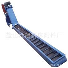 沧旭链板式排屑机 刮板式铁屑输送机磁性排屑机 刮板式排屑器等