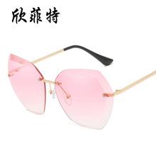 新款海洋片太阳镜欧美潮流眼镜切边墨镜女士无框金属太阳镜7741