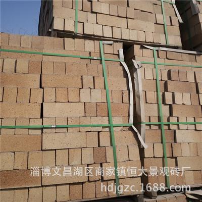 粘土耐火砖厂家 窑炉耐火材料厂 耐火砖 防火防腐耐火砖生产厂家