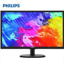 飛利浦21.5寸高清電腦顯示器家用辦公可壁掛223V5LSB2廠家批發