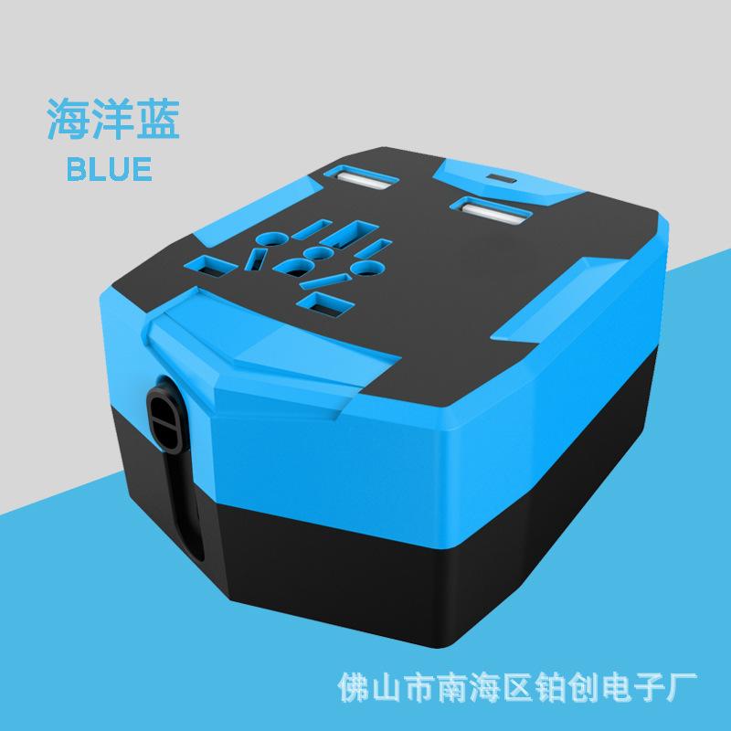 多功能便携式移动电源 旅行迷你充电宝带转换插头充电器厂家批发