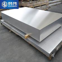 溯源质检 5083铝板 加厚精密铸造板 超平铣面 O态 H112 铝镁合金