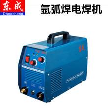 东成TIG-200逆变直流手工焊亚氩弧焊电焊机不锈钢焊机220V