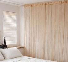 單色直線簾加密裝飾門簾子隔斷玄關窗簾掛簾 流蘇墻簾成品